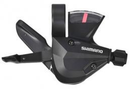 øadící páèky Shimano Altus SL-M310 7rychlostní
